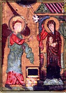 مژده به مریم